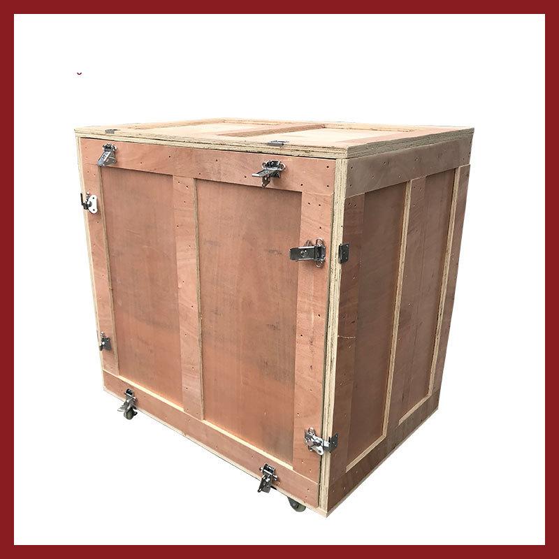 蝴蝶扣包装箱