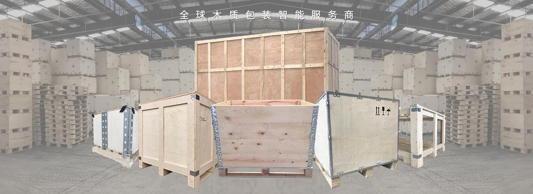 苏州出口木箱